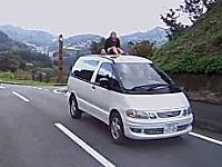 危険すぎ!佐賀県唐津市で子供を屋根の上に乗せて走るエスティマが目撃される。