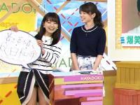 TBSのはやドキ!でカワイイ女子アナお宝パンチラする放送事故。持ち上げた吹き出しのポップでスカート捲り