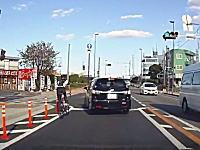 ロードバイクの巻き込まれ事故と危険な信号無視チャリンカス。車と自転車の事故ドラレコ。