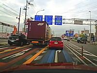 無謀というか馬鹿?2車線右折レーンから豪快に直進する車が怖すぎてヒヤヒヤした。