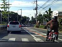俺がビックリした。右に曲がろうとしたバイクの右側から追い抜こうとする軽四の危険運転。