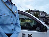 警官に逆に職務質問⇒警察手帳不携帯が発覚。言いがかりをつけるうp主の動画が話題に。