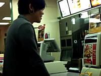 これは痛いwww日本人がマクナルでラップ注文するととてつもなく恥ずかしい動画の完成。