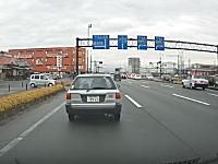 サンキュー事故ドライブレコーダー。というか接触したの無かった事にするの?www