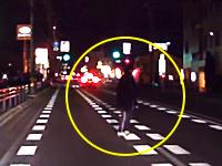 豊田の「交通死亡事故現場」看板の目の前で死にかけた男。これは自殺?当たり屋?
