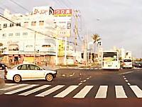 あんたどこから出てきたの(´・_・`)琉球バス交通とセダンの出合い頭事故ドラレコ。