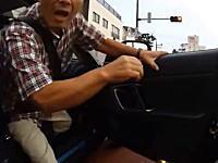 チャリンコ走行中のトラブル。浦上街道でいきなりおっさんに絡まれた車載ビデオ。