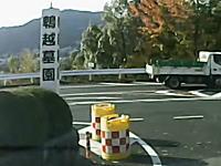 兵庫県神戸市の変な道で事故車載。通りに出ようとしたうp主とショートカット右折車。どっちが悪い?