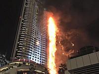 ドバイの超高層ビルで発生した火事の映像がヤバすぎる(°_°)