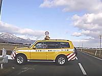 フルブレーキ停止。岩手県の道路パトロール車がバックで勢いよく車道に飛び出してきた車載。