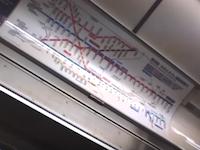 女性専用車両動画で有名なドクター差別さん半蔵門線で揉めまくる。