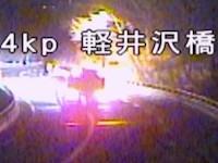 15人が死亡したスキーバス事故で横転直前にバスが暴走していた動画が公開される。