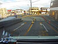 さすがに運転ヘタすぎだろ。ネットで話題のミニカーの人まとめ。立駐でパイロンにぶつかる。