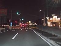 この運転は酷すぎるドラレコ。愛知県東海市で撮影された無茶なUターン野郎。