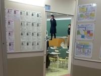 日本のとある有名予備校がヤバいと話題。教壇に立って憲法9条を叫んでるwww