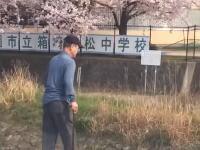 エエエー??福岡で危険な場所を歩くおじいちゃんが撮影される。痴呆老人?