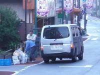 東京都板橋区では古紙窃盗団が問題になっているらしい。古紙持ち去り犯vsパトロールの戦い。