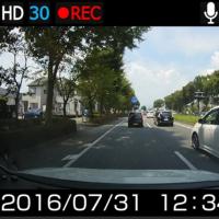 コムテック 衝撃録画対応 常時録画 ドライブレコーダー日本製 HDR-102