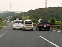 この運転手頭おかしい(´・_・`)岐阜で撮影されたキチガイMRワゴンの危険運転。