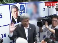 TOKYO MXが選挙報道番組で桜井誠候補の選挙ポスターにボカシ処理www