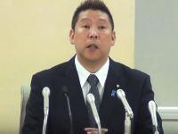 NHKから国民を守る党wwwNHK許さない隊の立花孝志さんが東京都知事選挙に出るんだって。