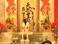 ヤクザの世界をちょっと覗き見るビデオ。住吉会幸平一家十三代目縁組み儀式の様子。