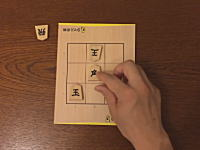 幻冬舎が発売した3×3の9マス将棋が面白そう。これはちょっと欲しいわ。