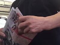 切れる大人たち「蹴るぞこのやろてめぇ!」電車内でDQN親父に暴行された動画。