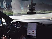 テスラのオートパイロットの進化が凄い。完全に自動化で合流も信号も全て車に任せれるように。