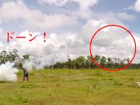 カンボジアでロケットランチャーが撃てるらしいので体験しみた動画。管理人ヒロカズ体験記。