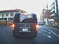 富田林市危険運転。これ巨乳だったら事故になっていたんじゃないのか?(@_@;)