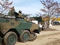 陸上自衛隊の96式装輪装甲車が訓練展示中に観客の目の前で破損wwwww