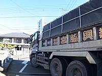 注:このトラックは既に売却済みで中古で購入した業者が名前を消さずにそのまま運用しているのかもしれません。