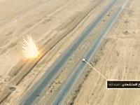 とんでもない威力。ISISの自爆攻撃をドローンで空撮したビデオ。