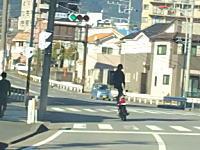 神奈川の県道71号線で立ち乗りライダーが目撃される。目線高くて視界よさそうwww