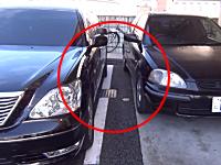 「なんでてめぇ!人の車の近くを歩くわけぇ?怒」駐車場で頭プッチントラブルが人気に。