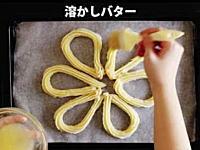 管理人がおすすめするお料理動画「テストメイドジャパン」が楽しすぎる。1分弱でお料理紹介。