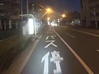 大阪市東淀川区で起きた自転車ひき逃げ事件の車載ビデオ。情報提供のお願い。