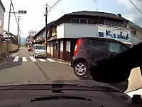 ドライブレコーダーで見る事故の瞬間。信号無視の軽四と衝突⇒横転。奈良県。