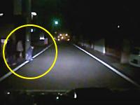 もし轢いてたらと思うとぞっとする。夜道で子供があり得ないタイミングで飛び出してくる。