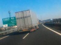 北関東自動車道でめっちゃオラオラされた(´・_・`)大型トラックが威嚇ブンブン。