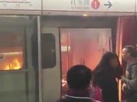 地下鉄の車内で放火。こんなのが東京の満員電車で起きたと思うと(((゚Д゚)))