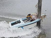 珍しい事故。スピードボートが木製の杭に全力で突っ込む瞬間wwwww