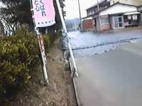 3.11を忘れない。津波をギリギリまで撮影していた主が「これはヤバい!」と小学校に逃げる動画。