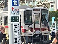 東武練馬駅で起きた電車人身事故の現場を撮影した写真がなんか凄い