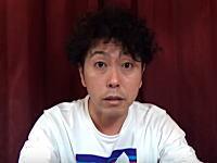 大物YouTuberの爆誕か!?元猿岩石の森脇和成がYouTubeで再デビュー。
