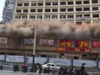 おいwww通行止めにしてwww中国の発破解体がめちゃくちゃすぎる(´・_・`)