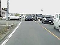 原因は逆走右折Z。久留米で撮影されたいろいろと酷い事故のビデオ。