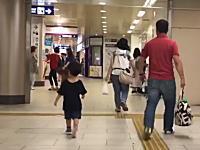 【DV】京都駅にて子供の前で奥さんに暴力を振るう男の姿が撮影される。