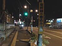さいたま市の左折巻き込み事故。やっぱり死亡事故だったらしい動画(´・_・`)